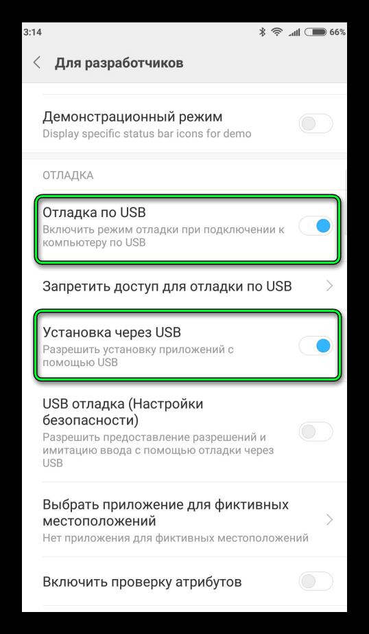 Отладка и установка через USB в настройках Android